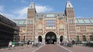 Rijksmuseum Philipsvleugel